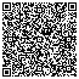 QR-код с контактной информацией организации ГРИГОРЬЕВА