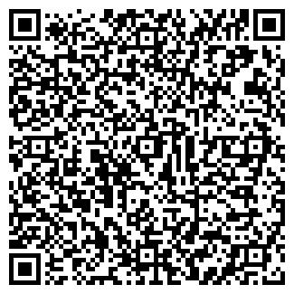QR-код с контактной информацией организации ЗАРЯ АЛТАЯ