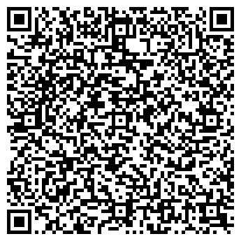 QR-код с контактной информацией организации АЛТАЙПЛОДООВОЩХОЗ