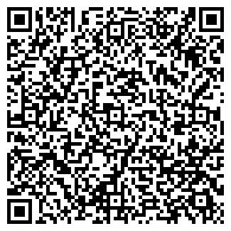 QR-код с контактной информацией организации ШУКЮРОВ З.Г.