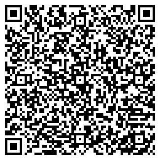 QR-код с контактной информацией организации БЕЛОКОСОВА Е.М.
