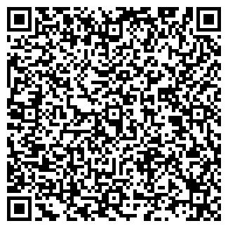 QR-код с контактной информацией организации ДЕСЕРТ