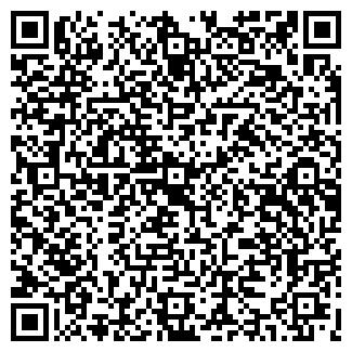 QR-код с контактной информацией организации ДЕЛЬФА