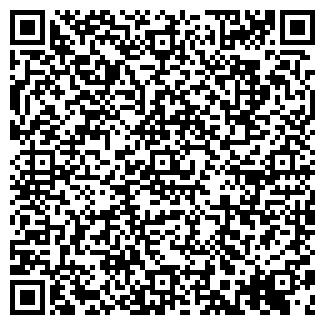 QR-код с контактной информацией организации РАЗДОЛЬЕ