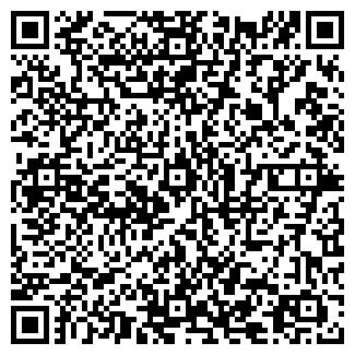 QR-код с контактной информацией организации РОСМОЛСНАБ