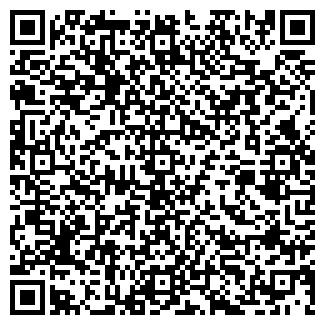 QR-код с контактной информацией организации ТЕСЛА