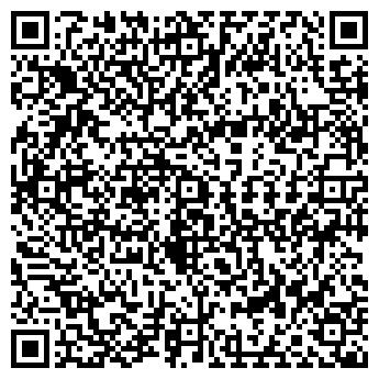 QR-код с контактной информацией организации АЛТАЙМОЛАГРОПРОМ