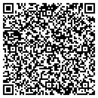 QR-код с контактной информацией организации ГАРАНТИЯ ЗАСО
