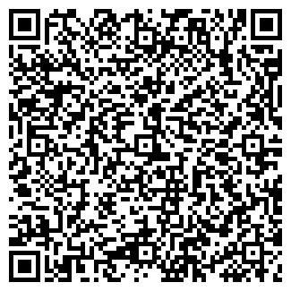 QR-код с контактной информацией организации АГРОВОДПРОМ