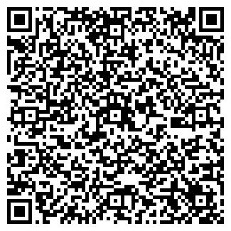 QR-код с контактной информацией организации РАЗНОТОРГ