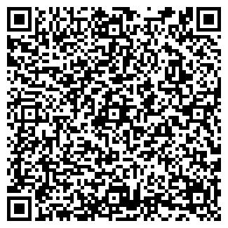 QR-код с контактной информацией организации БЕСПАЛОВ А.Ю.