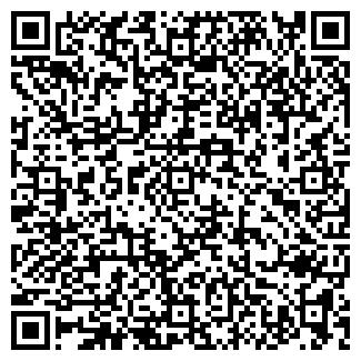 QR-код с контактной информацией организации БИЯ