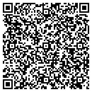 QR-код с контактной информацией организации КАРАГУАШ