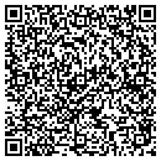 QR-код с контактной информацией организации РЕАГЕНТ