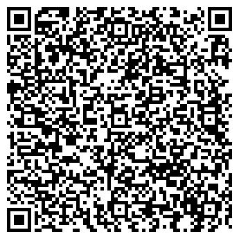 QR-код с контактной информацией организации РОССАЛТАЙСЕРВИС