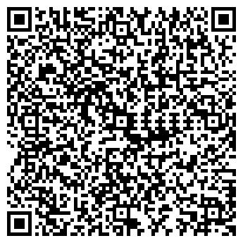 QR-код с контактной информацией организации ХОЛИДЕЙ КЛАССИК