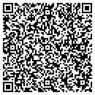 QR-код с контактной информацией организации ЛУНАРИЯ ПЛЮС