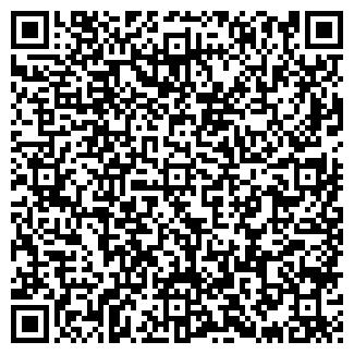 QR-код с контактной информацией организации СВЕЖЕСТЬ