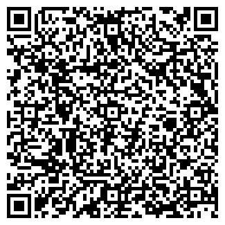 QR-код с контактной информацией организации СЕЗОН