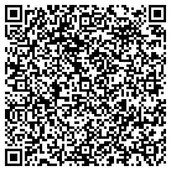 QR-код с контактной информацией организации Г.МОЗЫРЬ,ОБУВЬ ОАО