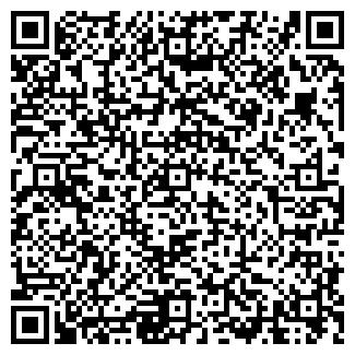 QR-код с контактной информацией организации ЗУМ