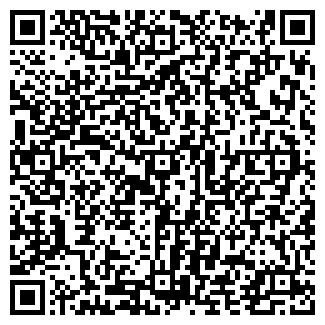 QR-код с контактной информацией организации АЛТИН-ПЛЮС