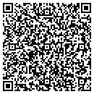 QR-код с контактной информацией организации ДИА-МЕД