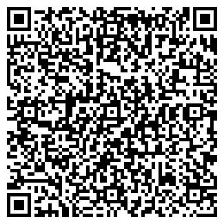 QR-код с контактной информацией организации ЛЕНАТ