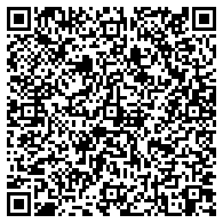 QR-код с контактной информацией организации ПРОМА