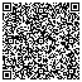 QR-код с контактной информацией организации РАМ-РА