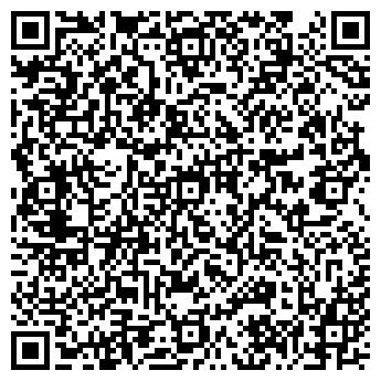 QR-код с контактной информацией организации СИБЛЮКС-АЛТАЙ