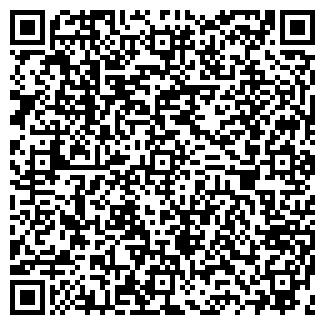 QR-код с контактной информацией организации СТРОЙПЛАСТ