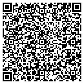 QR-код с контактной информацией организации ТЕХНОСТРОЙ