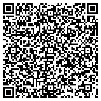 QR-код с контактной информацией организации КОНСИБ
