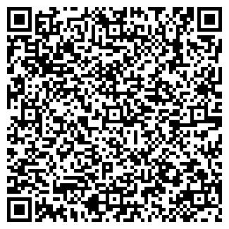 QR-код с контактной информацией организации ЛИДЕР-ПЛАСТ