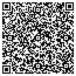 QR-код с контактной информацией организации РАМАКС