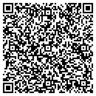 QR-код с контактной информацией организации МЭКСИН-ПЛЮС