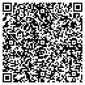 QR-код с контактной информацией организации САЙДРО