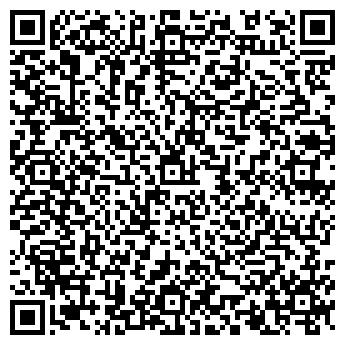 QR-код с контактной информацией организации АЛТАЙ-ЛАДА