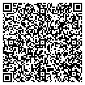 QR-код с контактной информацией организации ТОЙОТА-СЕРВИС
