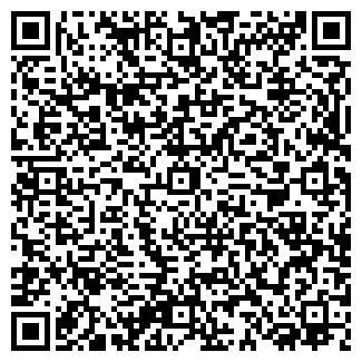 QR-код с контактной информацией организации ООО АВТО-ТРАКТ