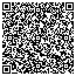 QR-код с контактной информацией организации НИССАН-АВТО