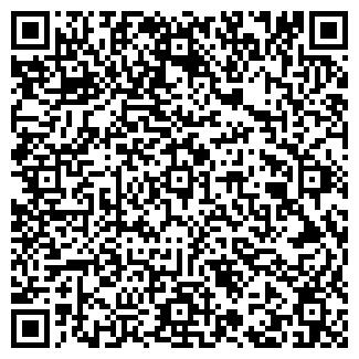 QR-код с контактной информацией организации ПРОМТО
