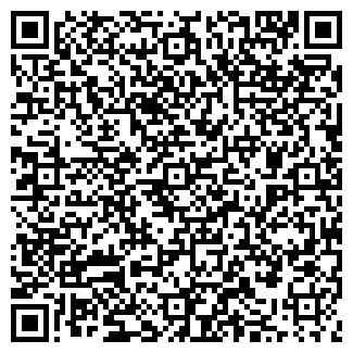 QR-код с контактной информацией организации СУЛТАНОВ Э.Л.