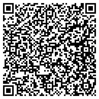 QR-код с контактной информацией организации ТОЙОТА-ЛЕКСУС