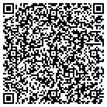 QR-код с контактной информацией организации ООО ТРИАЛ