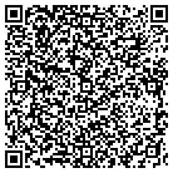 QR-код с контактной информацией организации АЛТАЙДИЗЕЛЬ, ОАО