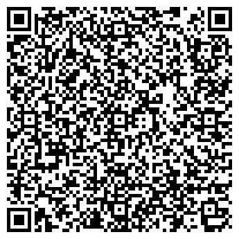 QR-код с контактной информацией организации АЛТАЙСЕЛЬХОЗЗАПЧАСТЬ