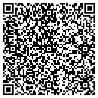 QR-код с контактной информацией организации АНКАР, ООО