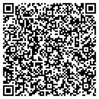 QR-код с контактной информацией организации БАЛС